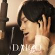 Deing 【初回限定盤A】(+DVD)