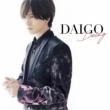 Deing 【初回限定盤B】(+DVD)