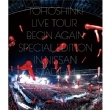 東方神起LIVE TOUR 〜Begin Again〜 Special Edition in NISSAN STADIUM (2Blu-ray)