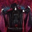 Vampire Chronicle -V-Best Selection Vol.2-