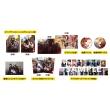 【Loppi・HMV限定グッズ付き】銀魂2 掟は破るためにこそある ブルーレイ プレミアム・エディション(2枚組)【初回仕様】