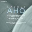 トロンボーン協奏曲、トランペット協奏曲 ヨルゲン・ファン・ライエン、アラン・ド・リュデ、マーティン・ブラビンズ&アントワープ交響楽団