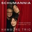 Piano Trio, 1, 2, 3, : Hamburg Trio