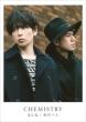 もしも/夜行バス 【初回生産限定盤】(+DVD)