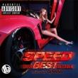 SPEED -DRIVE BEST Megamix-mixed by DJ NANA (+DVD)