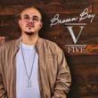 V (Five)