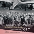 ベートーヴェン:交響曲第5番『運命』、R.シュトラウス:ドン・ファン、ワーグナー ヘルベルト・フォン・カラヤン&ベルリン・フィル(1957年ステレオ)