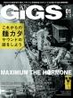 GiGS (ギグス)2019年 1月号