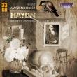 Complete Symphonies : Ernst Marzendorfer / Vienna Chamber Orchestra (33CD)