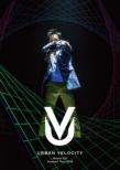 Hiromi Go Concert Tour 2018 -Urvan Velocity-UV (Blu-ray+CD)