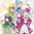 ミルキィパレード!!!! (4CD+Blu-ray)