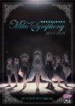 初音ミクシンフォニー〜Miku Symphony 2018-2019〜オーケストラ ライブ Blu-ray
