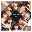 微炭酸/ポツリと/Good bye&Good luck! 【初回生産限定盤SP】(+DVD)