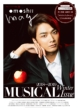 omoshii mag vol.14 【レギュラー版】(12/15入荷予定)
