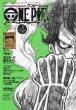 ONE PIECE magazine Vol.5 集英社ムック
