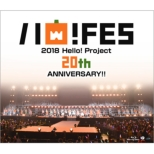 Hello! Project 20th Anniversary!! Hello! Project Haro!Fes 2018 -Hello! Project 20th Anniversary!!