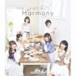 Harmony (フォトブック+CD)