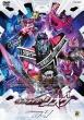 Kamen Rider Zi-O Vol.4