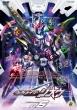 Kamen Rider Zi-O Vol.6