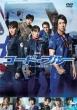 劇場版コード・ブルー -ドクターヘリ緊急救命-DVD通常版