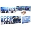 劇場版コード・ブルー -ドクターヘリ緊急救命-Blu-ray豪華版(本編BD+特典BD×2枚【3枚組】)