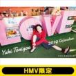 鳥越裕貴2019 Calendar【HMV&BOOKS限定】