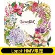 《特典DVD付き》 Coloring Book 【Loppi・HMV限定盤】
