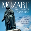 ピアノ三重奏曲全集 マールタ・グヤーシュ、ヴィルモシュ・サバディ、チャバ・オンツァイ、マテ・スーチュ(3CD)