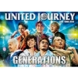 GENERATIONS LIVE TOUR 2018 UNITED JOURNEY 【初回生産限定盤】(Blu-ray)