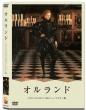 オルランド HDニューマスター版 DVD