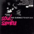 Bossa Nova Soul Samba +3 (Uhqcd)