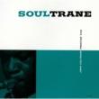 Soultrane (Uhqcd)
