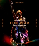 KENSHO ONO Live Tour 2018 〜FIVE STAR〜