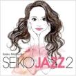 SEIKO JAZZ 2 【初回限定盤A】(CD+DVD)