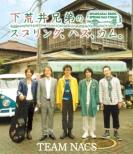 Shimoarai Kyoudai No Spring.Has.Come.