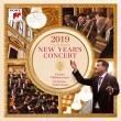 ニューイヤー・コンサート2019 クリスティアーン・ティーレマン&ウィーン・フィル(2CD)
