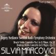 ブラームス:ヴァイオリン協奏曲、ブルッフ:ヴァイオリン協奏曲第1番 シルビア・マルコヴィチ、エフゲニー・スヴェトラーノフ&スウェーデン放送交響楽団(1981)