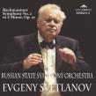 交響曲第2番 エフゲニー・スヴェトラーノフ&ソ連国立交響楽団(1978年エーテボリ ステレオ)