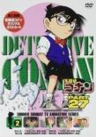 名探偵コナン PART 27 Volume2