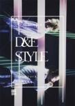 SUPER JUNIOR-D&E JAPAN TOUR 2018 〜STYLE〜【初回生産限定盤】 (3DVD+CD+PHOTOBOOK)