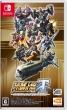【Nintendo Switch】スーパーロボット大戦T プレミアムアニメソング&サウンドエディション