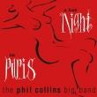 Hot Night In Paris (2枚組アナログレコード/Rhino)