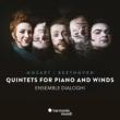 モーツァルト:ピアノと管楽器のための五重奏曲、ベートーヴェン:ピアノと管楽器のための五重奏曲 アンサンブル・ディアーロギ(日本語解説付)