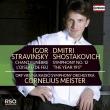 ストラヴィンスキー:『火の鳥』組曲、葬送の歌、ショスタコーヴィチ:交響曲第12番『1917年』 コルネリウス・マイスター&ウィーン放送交響楽団