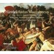 『マカベウスのユダ』 ローレンス・カミングス&ゲッティンゲン祝祭管弦楽団、北ドイツ放送合唱団、ケネス・ターヴァー、他(2CD)