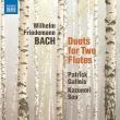 2本のフルートのための6つの二重奏曲集 パトリック・ガロワ、瀬尾和紀