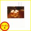 【バーゲン本】 アンソロジー ビール