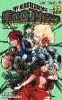 僕のヒーローアカデミア 22 ジャンプコミックス