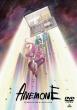 ANEMONE/交響詩篇エウレカセブン ハイエボリューション DVD