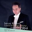 ショスタコーヴィチ:交響曲第5番『革命』、ベートーヴェン:『エグモント』序曲、他 イシュトヴァン・ケルテス&ロンドン交響楽団(1964年東京ライヴ ステレオ)